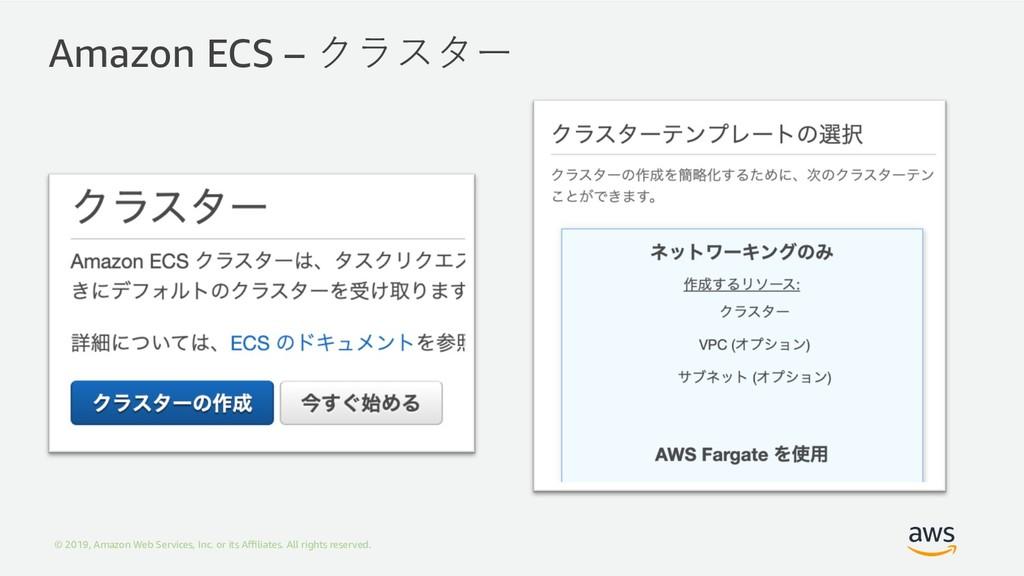 © 2019, Amazon Web Services, Inc. or its Affiliat...
