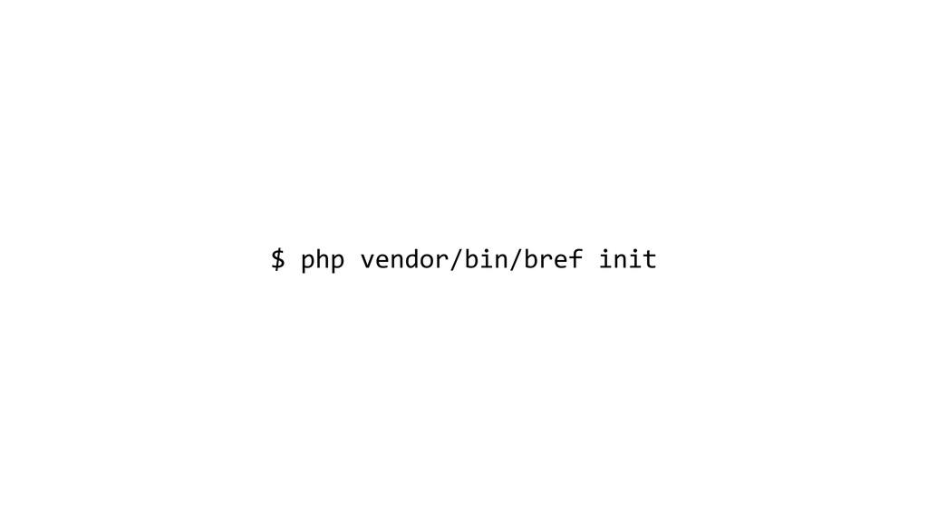 $ php vendor/bin/bref init