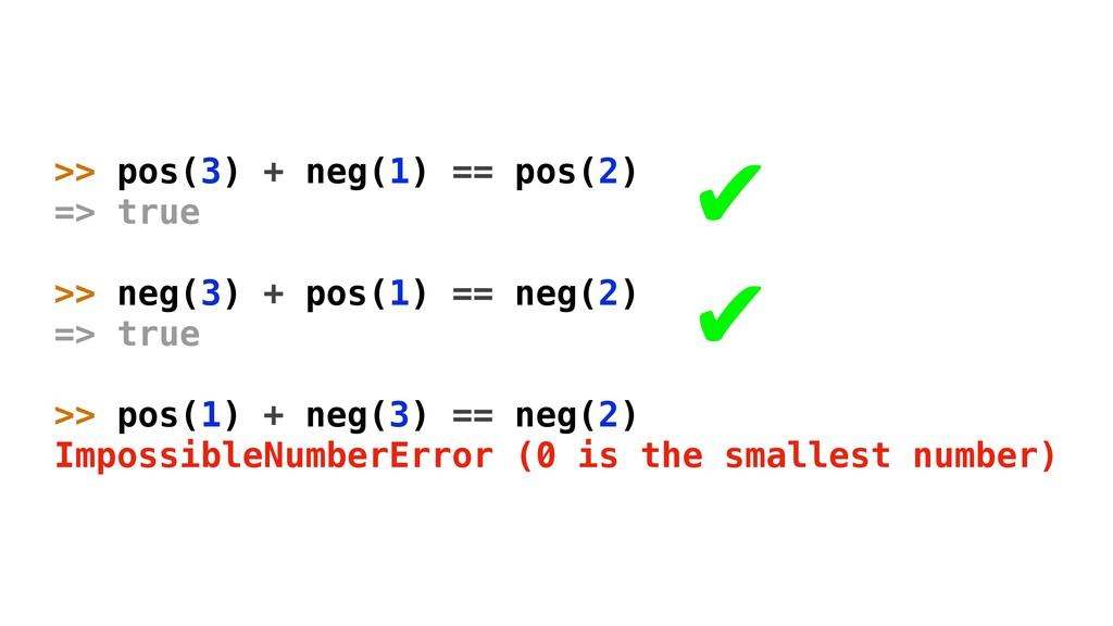 >> pos(3) + neg(1) == pos(2) => true >> neg(3) ...