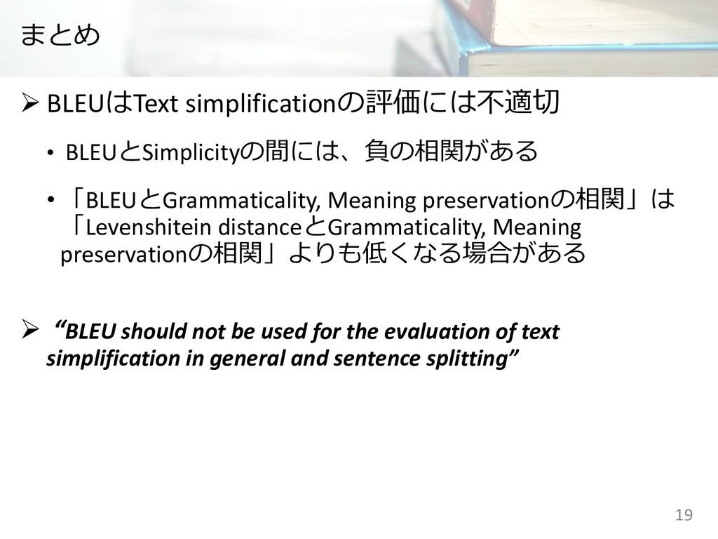 Ø BLEUText simplification   • BLEUS...