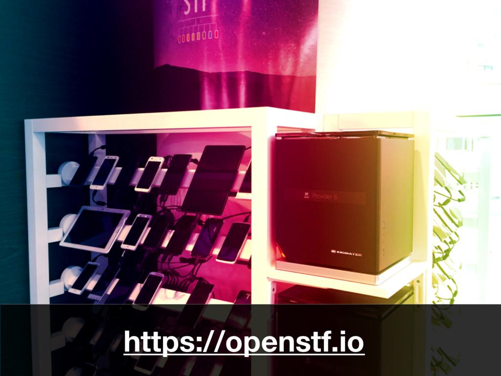 https://openstf.io