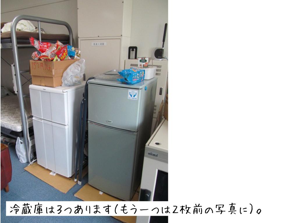冷蔵庫は3つあります(もう一つは2枚前の写真に)。