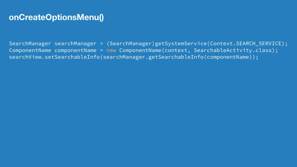 onCreateOptionsMenu() SearchManager searchManag...