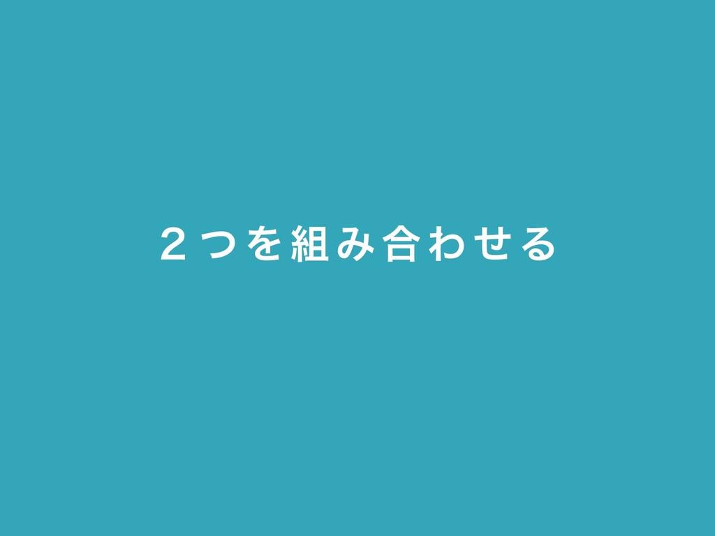 ̎ͭΛ  Έ߹ Θͤ Δ