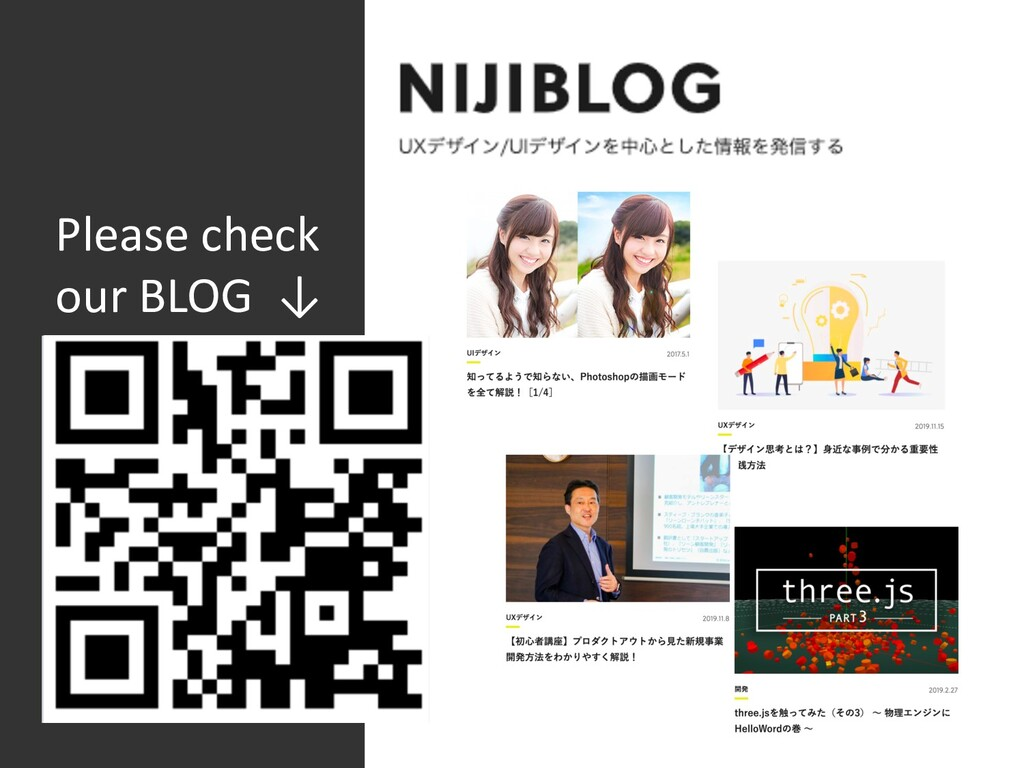 Please check our BLOG ↓