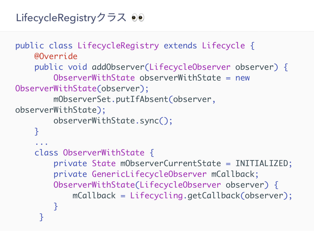 LifecycleRegistryΫϥε public class LifecycleRegi...