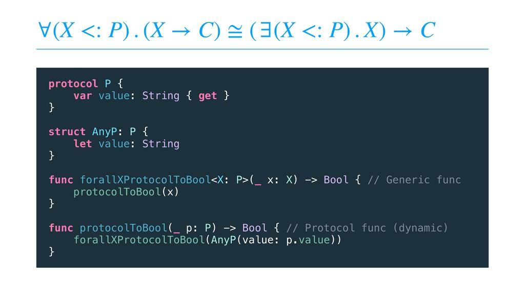 ∀(X <: P) . (X → C) ≅ (∃(X <: P) . X) → C proto...