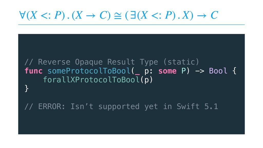 ∀(X <: P) . (X → C) ≅ (∃(X <: P) . X) → C // Re...