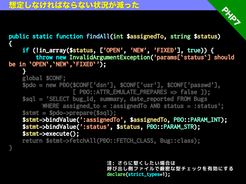 public static function findAll(int $assignedTo,...