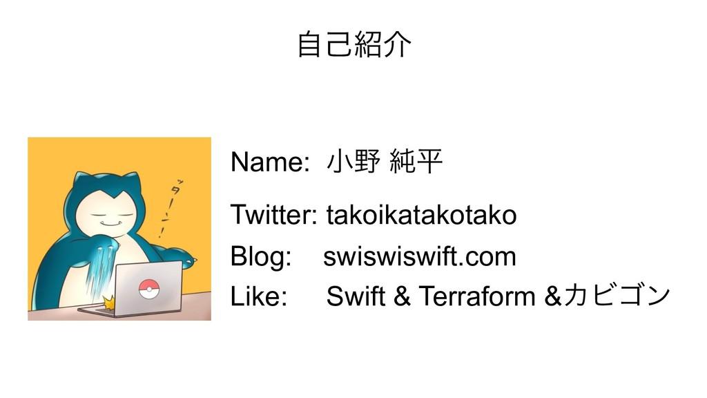 ࣗݾհ Name: খ ७ฏ Twitter: takoikatakotako Blog:...