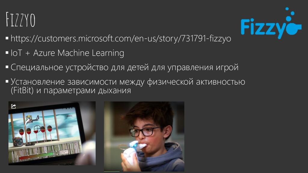 Fizzyo ▪ https://customers.microsoft.com/en-us/...