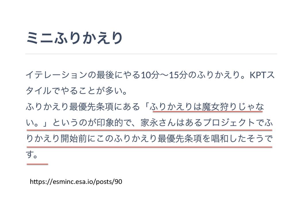 h3ps://esminc.esa.io/posts/90