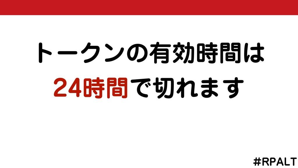 """31""""-5 τʔΫϯͷ༗ޮؒ ؒͰΕ·͢"""