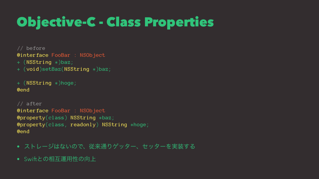 Objective-C - Class Properties // before @inter...