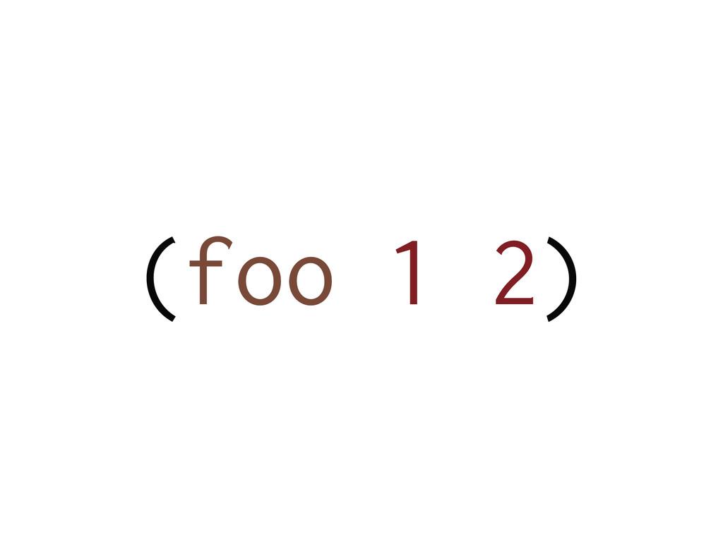 (foo 1 2)