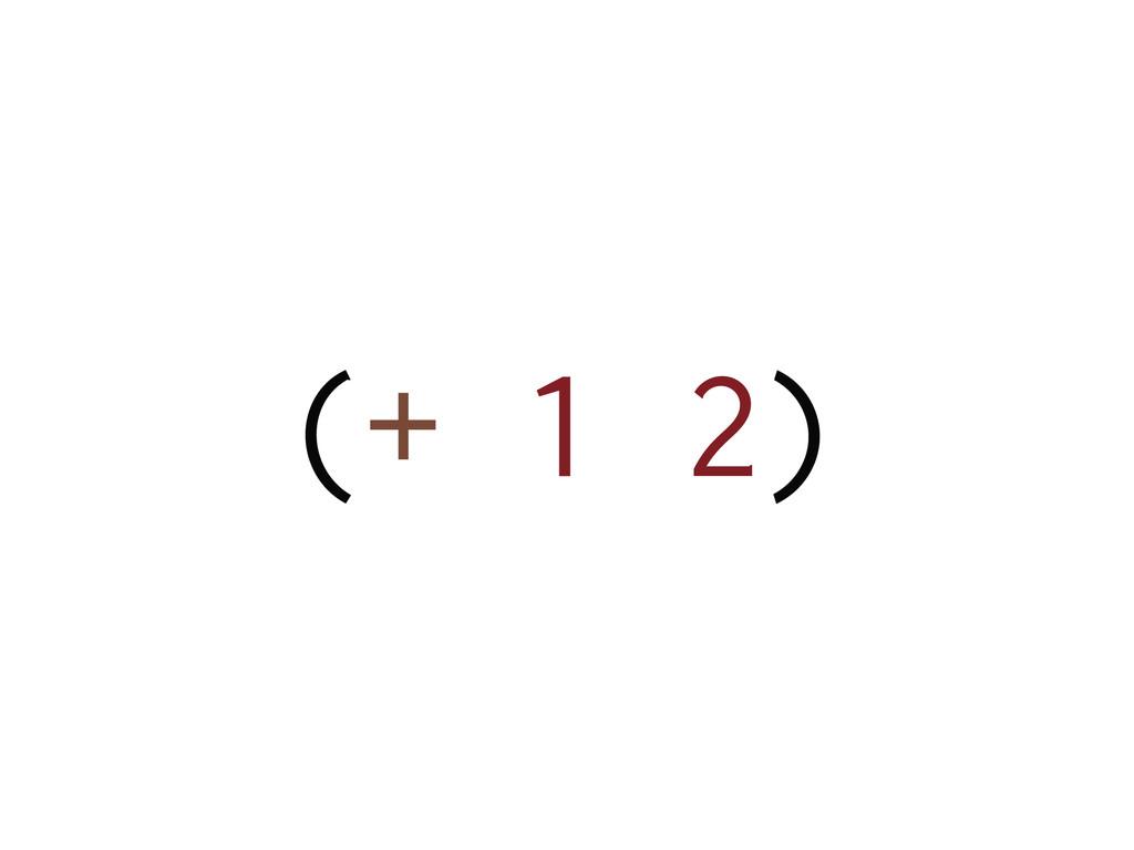 (+ 1 2)