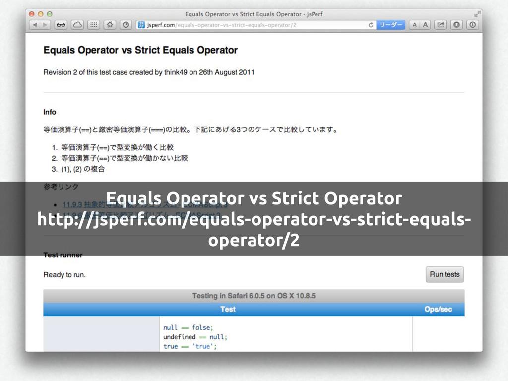 Equals Operator vs Strict Operator http://jsper...