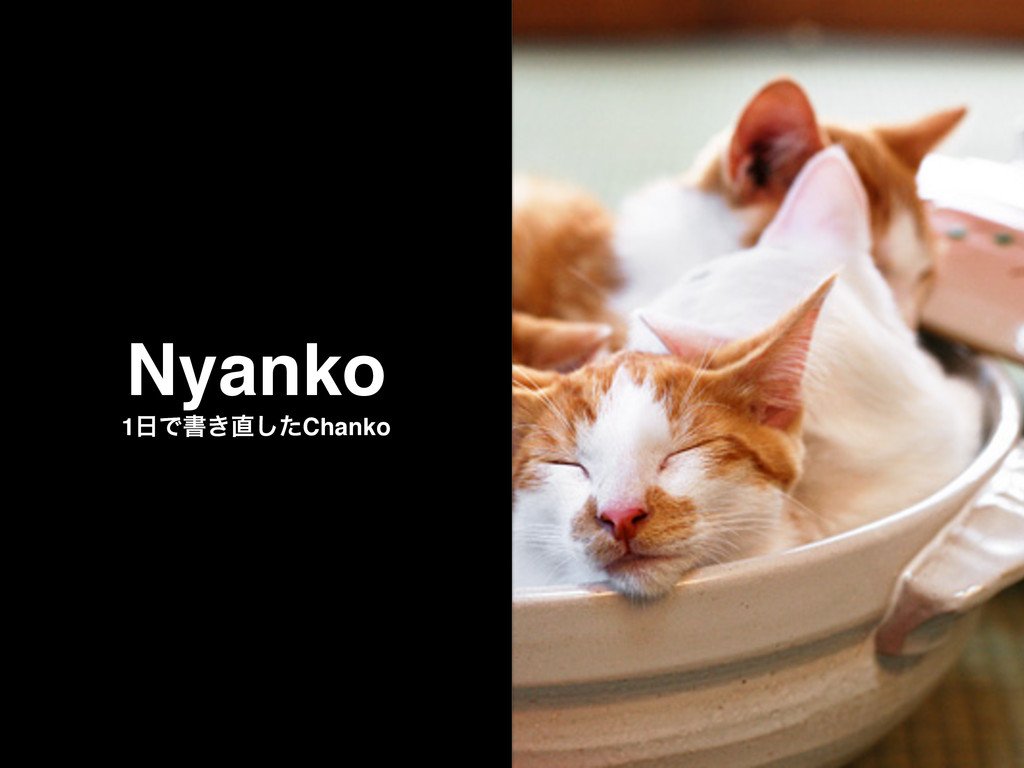 Nyanko 1Ͱॻ͖ͨ͠Chanko