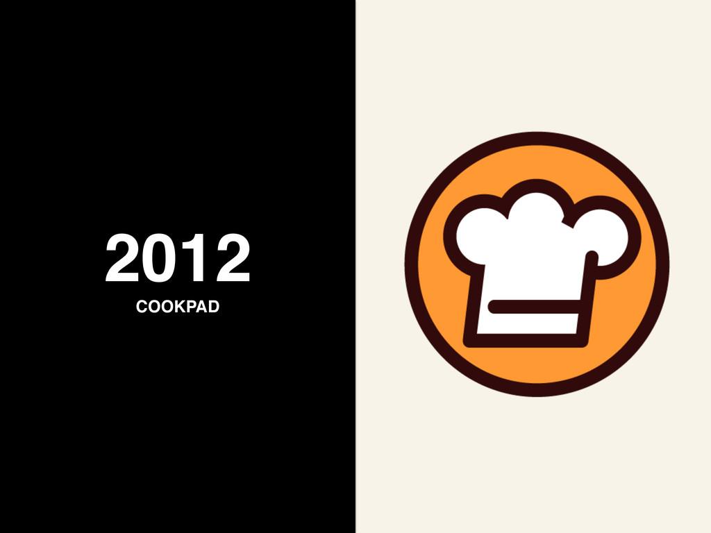 2012 COOKPAD