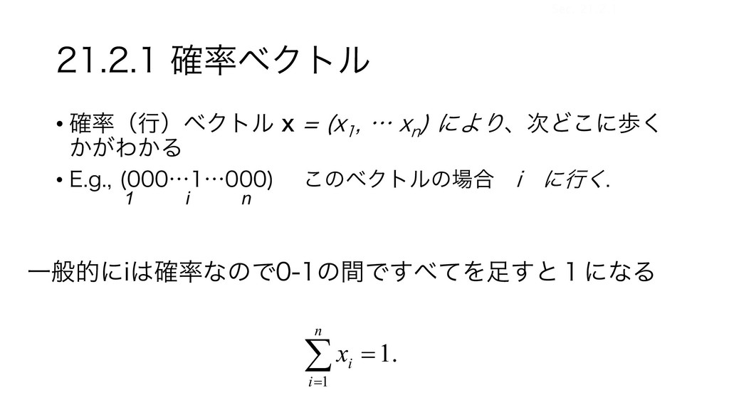 ֬ϕΫτϧ • ֬ʢߦʣϕΫτϧ Y  Y ʜYO  ʹΑΓɺ...