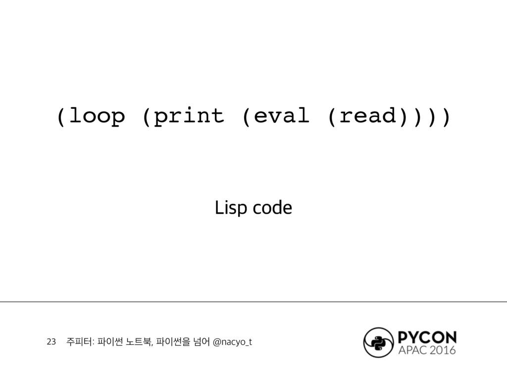 ೖఠॆ֢࠘ॆਸֈয!OBDZP@U (loop (print (ev...