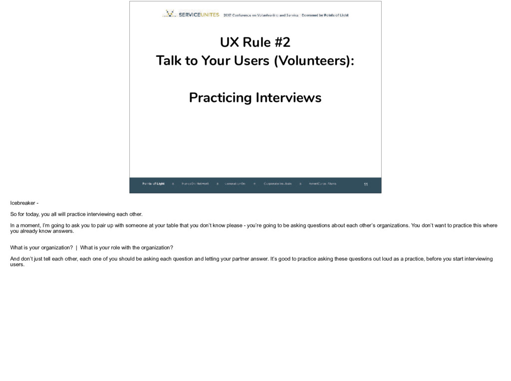 11 UX Rule #2