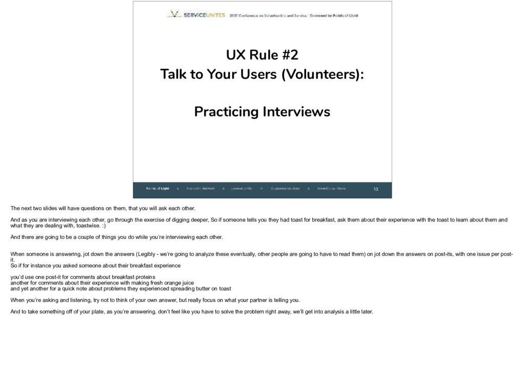 13 UX Rule #2