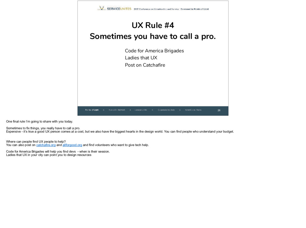 26 UX Rule #4