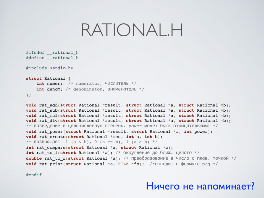 RATIONAL.H #ifndef __rational_h #define __ratio...