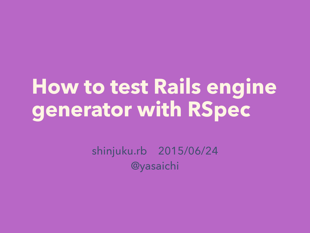 How to test Rails engine generator with RSpec s...
