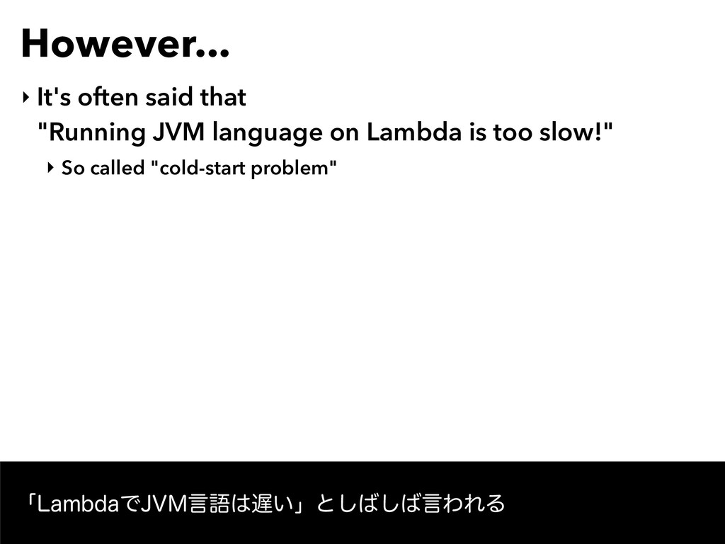 """However... ‣ It's often said that  """"Running JV..."""
