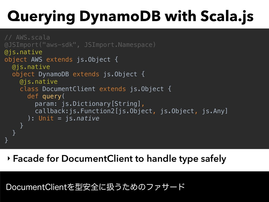 Querying DynamoDB with Scala.js ‣ Facade for Do...