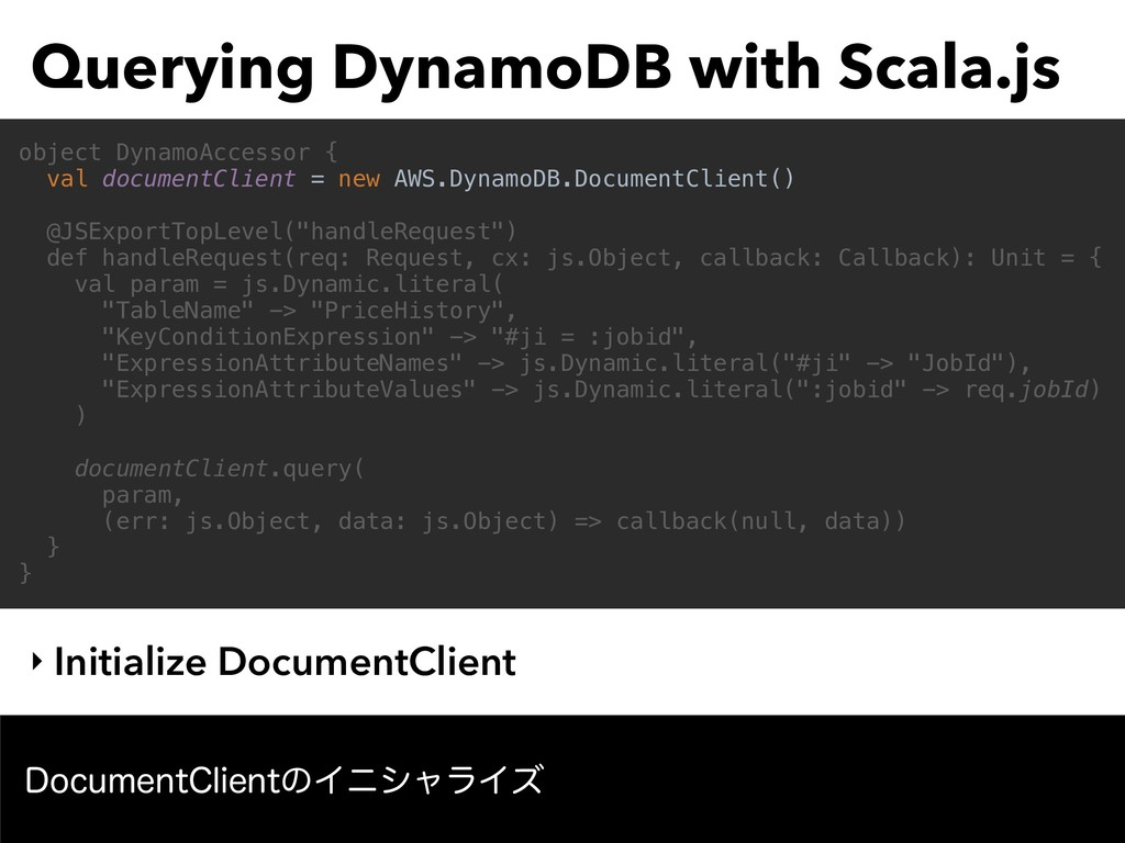 Querying DynamoDB with Scala.js ‣ Initialize Do...