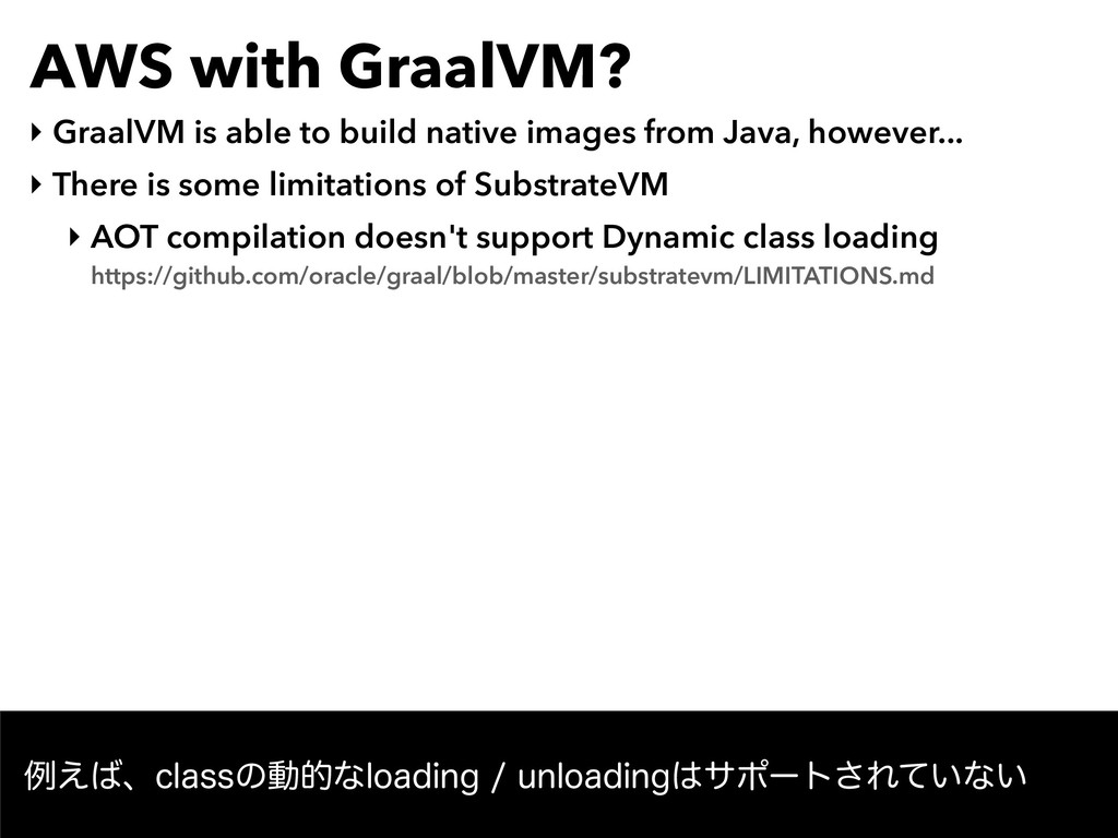 AWS with GraalVM? ‣ GraalVM is able to build na...