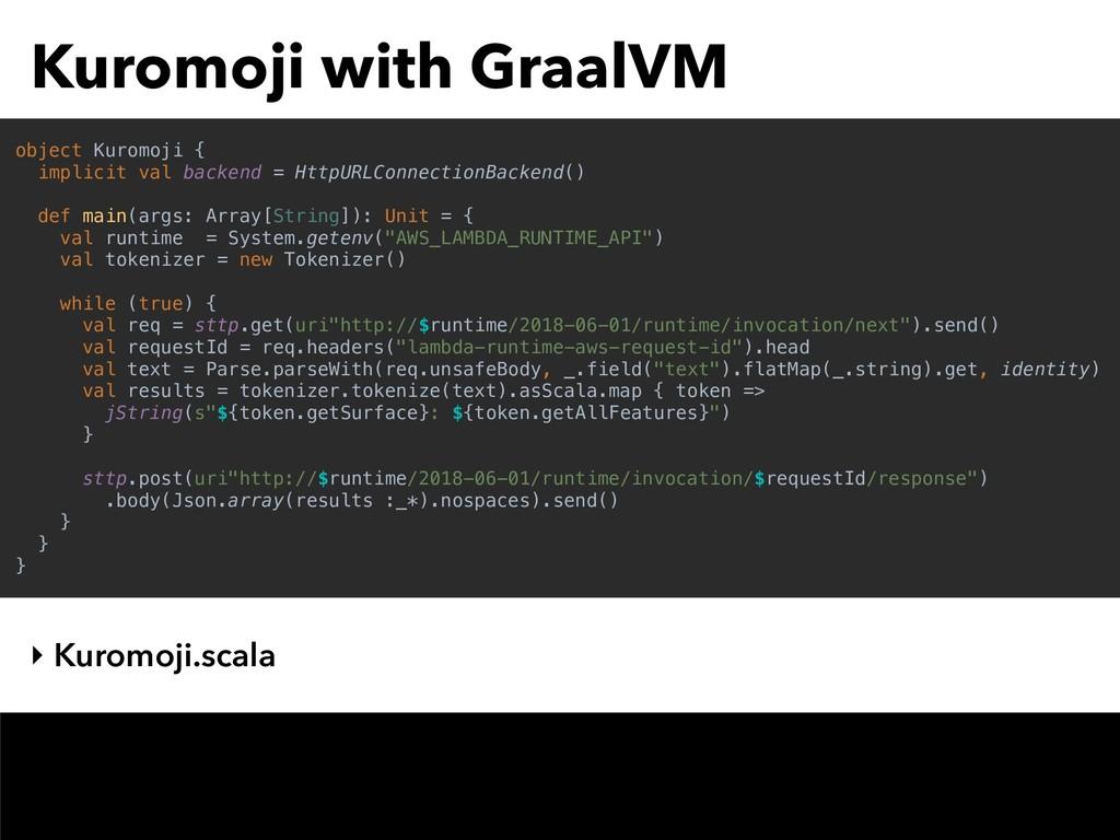 Kuromoji with GraalVM ‣ Kuromoji.scala object K...