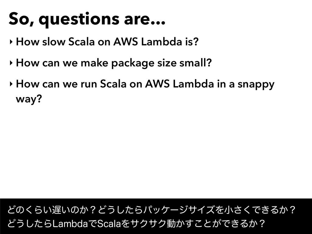 So, questions are... ‣ How slow Scala on AWS La...