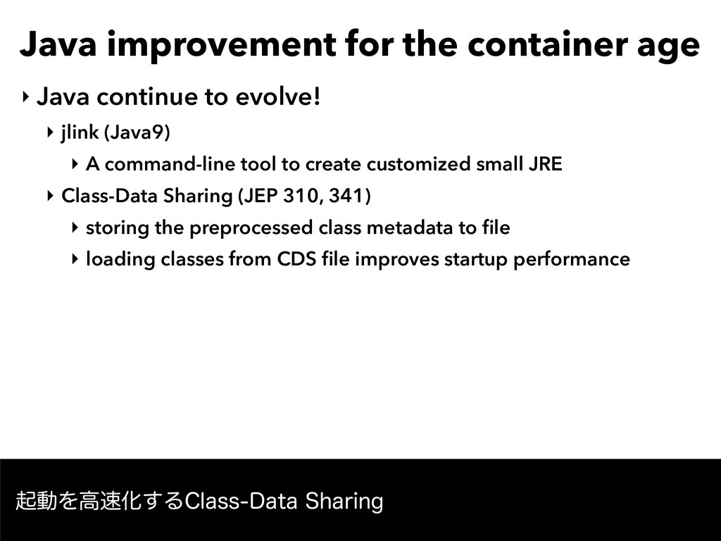 Java improvement for the container age ‣ Java c...