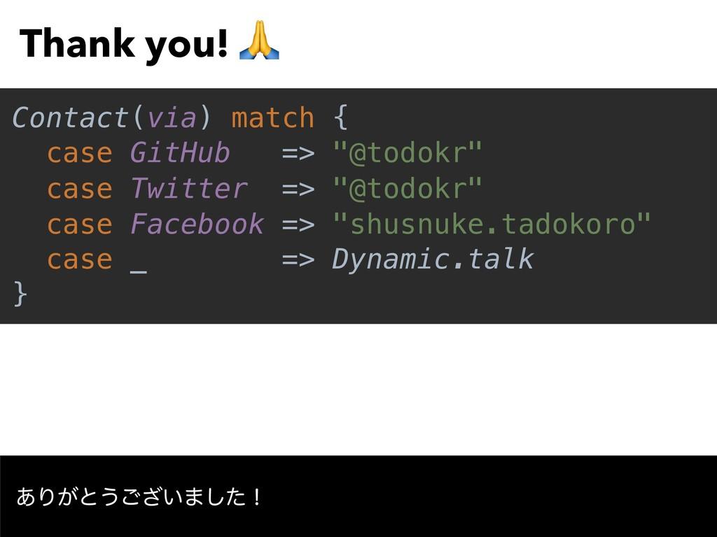 Thank you!  Contact(via) match { case GitHub =>...