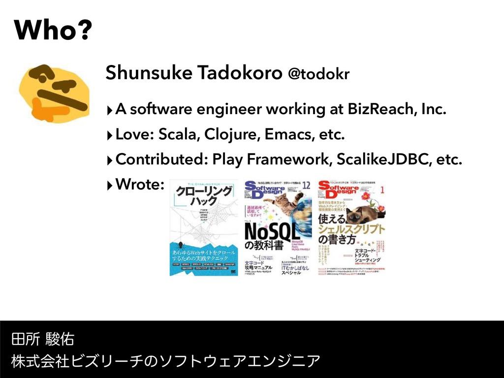 Who? Shunsuke Tadokoro @todokr ‣A software engi...