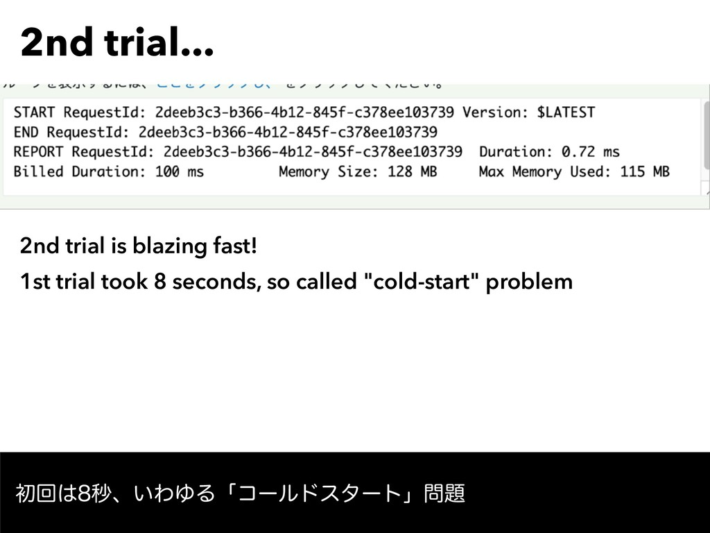 2nd trial... TODO screen shot 2nd trial is blaz...