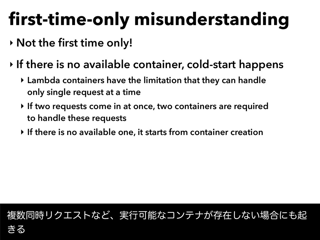 first-time-only misunderstanding ‣ Not the first ...