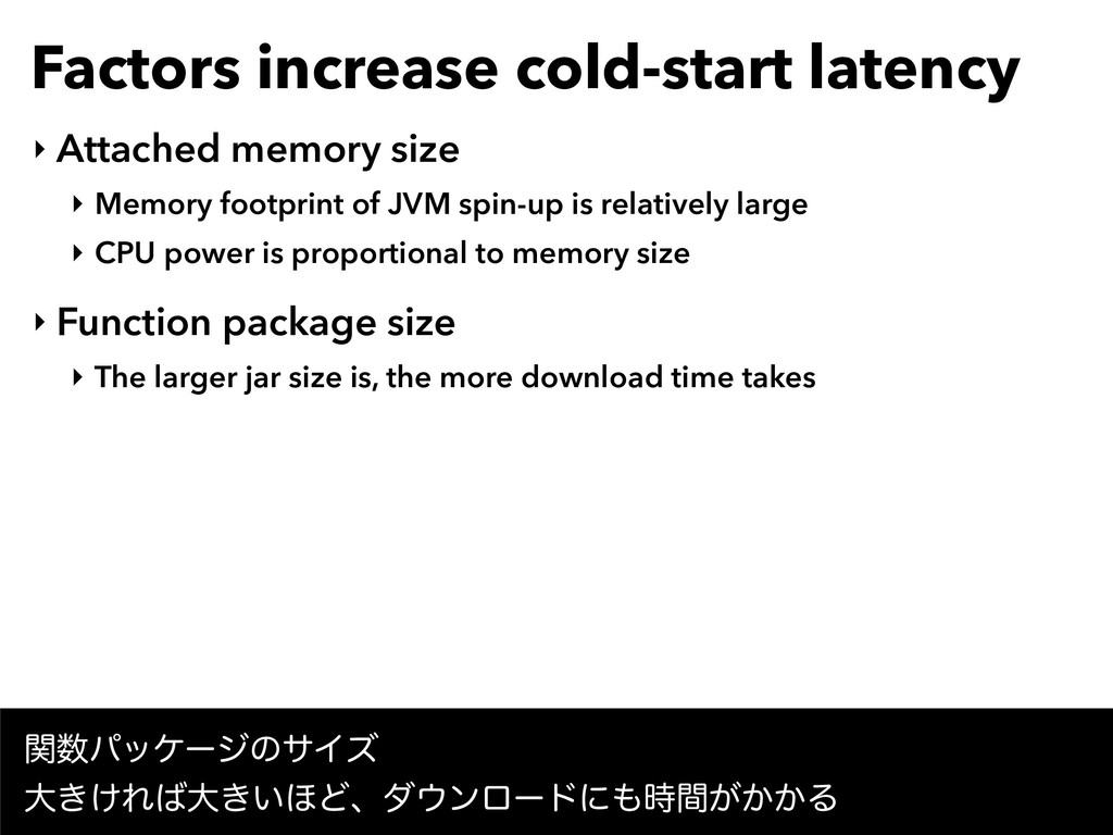 Factors increase cold-start latency ‣ Attached ...