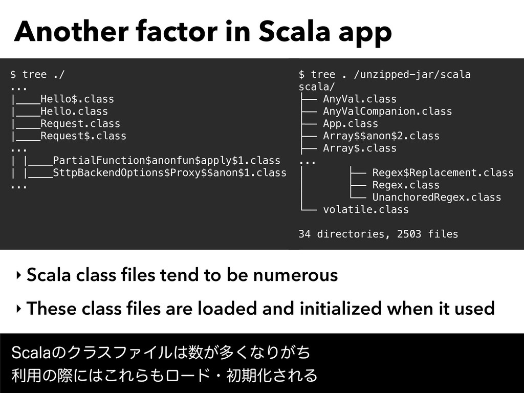 Another factor in Scala app ‣ Scala class files ...