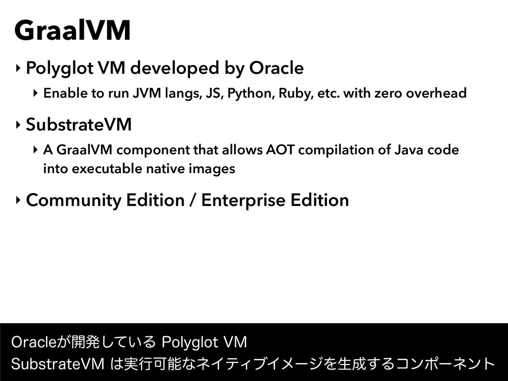 GraalVM ‣ Polyglot VM developed by Oracle ‣ Ena...
