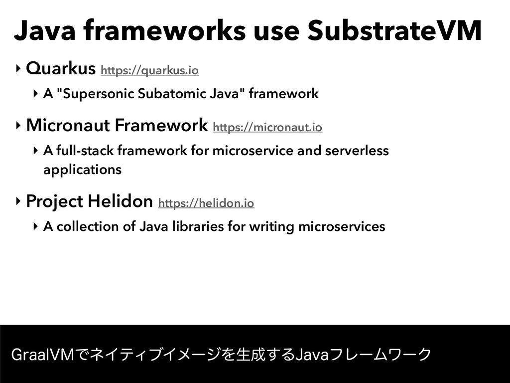 Java frameworks use SubstrateVM ‣ Quarkus https...