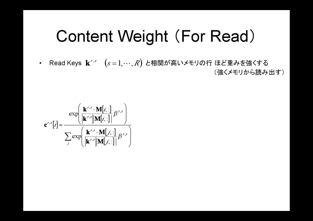 Content Weight (For Read) • Read Keys          ...