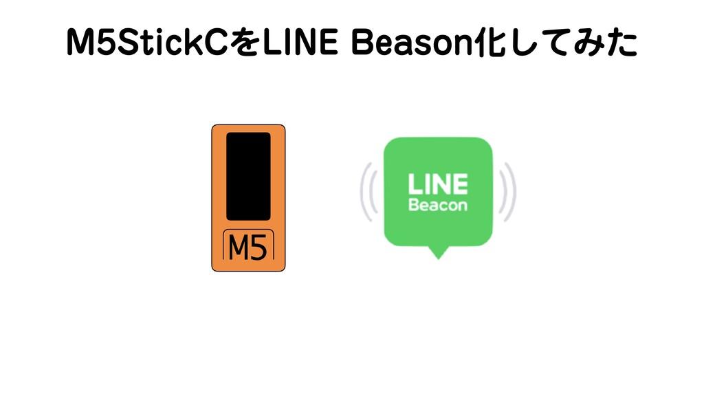 M5 .4UJDL$Λ-*/&#FBTPOԽͯ͠Έͨ