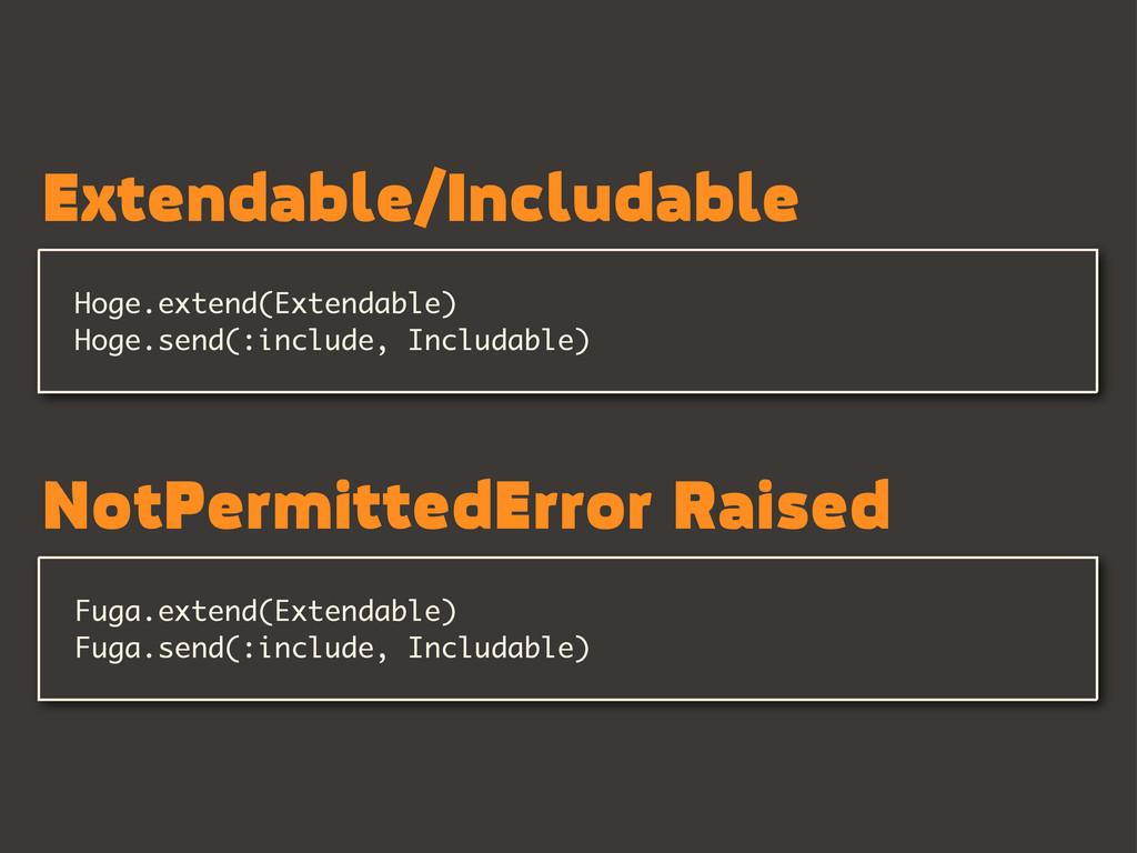 Hoge.extend(Extendable) Hoge.send(:include, Inc...