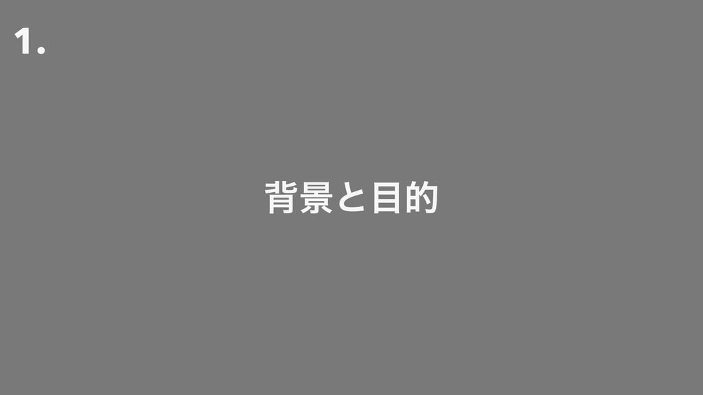 1. എܠͱత