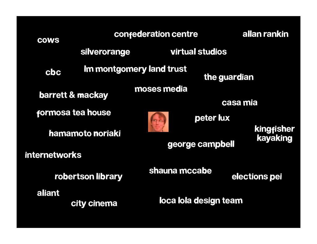 silverorange virtual studios barrett & Mackay r...